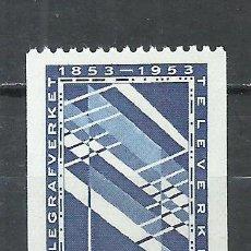 Sellos: SUECIA - 1953 - MICHEL 385** MNH. Lote 257634805