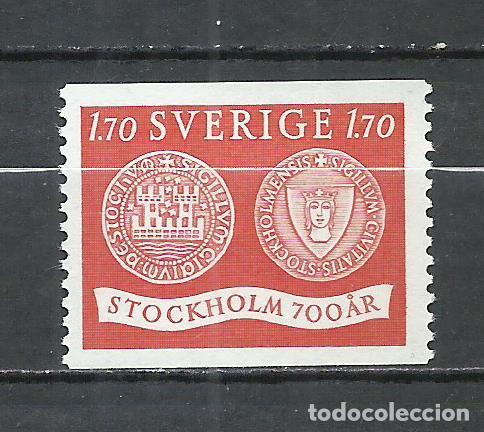 SUECIA - 1953 - MICHEL 384** MNH (Sellos - Extranjero - Europa - Suecia)