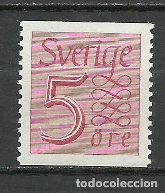 SUECIA - 1951 - MICHEL 366** MNH (Sellos - Extranjero - Europa - Suecia)