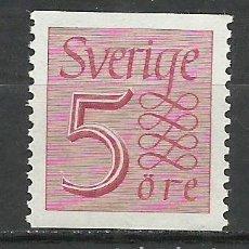 Sellos: SUECIA - 1951 - MICHEL 366** MNH. Lote 257635075