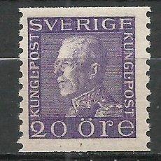 Sellos: SUECIA - 1921 - MICHEL 181** MNH. Lote 257635120