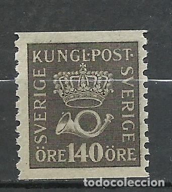 SUECIA - 1920 - MICHEL 136** MNH (Sellos - Extranjero - Europa - Suecia)