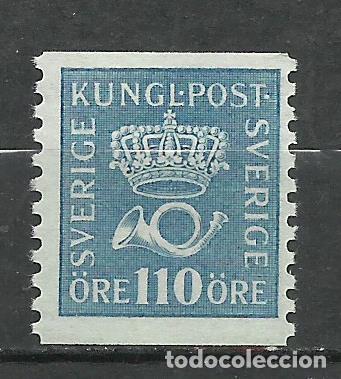 SUECIA - 1920 - MICHEL 135** MNH (Sellos - Extranjero - Europa - Suecia)