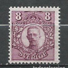 Sellos: SUECIA - 1911 - MICHEL 70** MNH. Lote 257635790