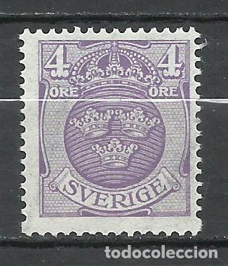 SUECIA - 1911 - MICHEL 67** MNH (Sellos - Extranjero - Europa - Suecia)