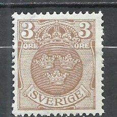 Sellos: SUECIA - 1911 - MICHEL 66** MNH. Lote 257635920