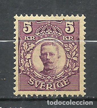 SUECIA - 1911 - MICHEL 63** MNH (Sellos - Extranjero - Europa - Suecia)