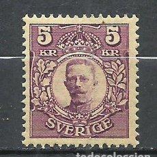 Sellos: SUECIA - 1911 - MICHEL 63** MNH. Lote 257636150