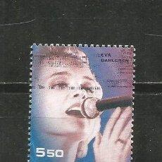 Sellos: SUECIA YVERT NUM. 2410 USADO. Lote 261910710