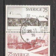 Sellos: SUECIA.1975. YT 887/891. Lote 262725965
