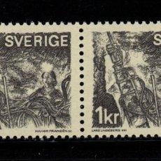 Sellos: SUECIA 664B** - AÑO 1970 - EXPLOTACION MINERA. Lote 262778845