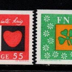 Sellos: SUECIA 671/72** - AÑO 1970 - 25º ANIVERSARIO DE NACIONES UNIDAS. Lote 262779280