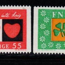 Sellos: SUECIA 671A/72A** - AÑO 1970 - 25º ANIVERSARIO DE NACIONES UNIDAS. Lote 262779365
