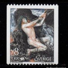 Sellos: SUECIA 1114** - AÑO 1980 - PINTURA - OBRA DE ENRST JOSEPHSON. Lote 262783340