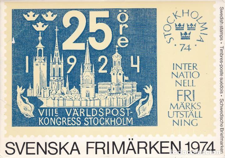 1974 AÑO COMPLETO DE SUECIA CON TODOS LOS SELLOS EMITIDOS EN 1974 EN SU CARPETA OFICIAL (Sellos - Extranjero - Europa - Suecia)