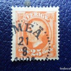 Selos: SUECIA, 1891,OSCAR II, YVERT 46. Lote 289575478