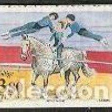 Selos: SELLO USADO DE SUECIA 1990, YT 1587. Lote 293600033