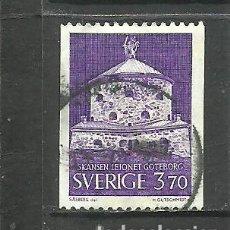 Selos: SUECIA 1967 - YVERT NRO. 556 - USADO -. Lote 293685468