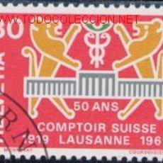 Sellos: SUIZA 1969. 50 ANIVERSARIO DE COMPTOIR SUISSE. Lote 412657