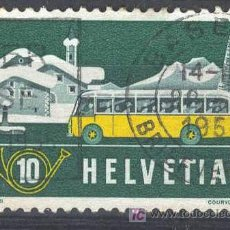 Sellos: SUIZA 1953. CORREO ALPINO. Lote 7372765