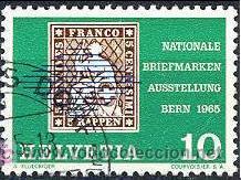 SUIZA 1965. EXPOSICIÓN NACIONAL DE FILATELIA, NABRA (Sellos - Extranjero - Europa - Suiza)