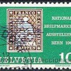 Sellos: SUIZA 1965. EXPOSICIÓN NACIONAL DE FILATELIA, NABRA. Lote 7405312