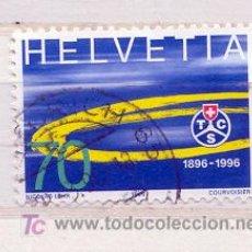 Sellos: SUIZA 1995. CONGRESO DE TURISMO. Lote 56171355