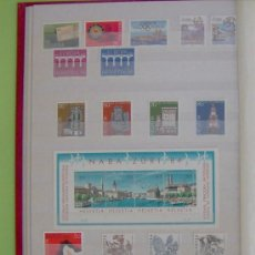 Sellos: SELLOS DE SUIZA AÑO 1984 COMPLETO. . Lote 26374955