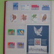 Sellos: SELLOS DE SUIZA AÑO 1995 COMPLETO. . Lote 26354208