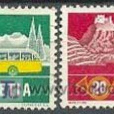 Sellos: SUIZA, IVERT Nº 385 Y 386, FIESTA NACIONAL AÑO 1943, SELLOS USADOS. Lote 7711170