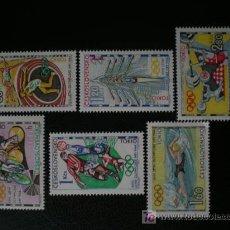 Sellos: CHECOSLOVAQUIA 1964 IVERT 1354/59 *** JUEGOS OLIMPICOS DE TOKYO - DEPORTES. Lote 22376289