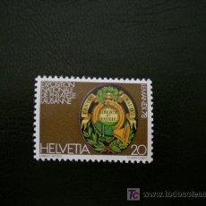 Sellos: SUIZA 1978 IVERT 1046 *** EXPOSICIÓN NACIONAL DE FILATELIA - LEMANEX-78. Lote 9335396