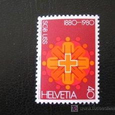 Sellos: SUIZA 1980 IVERT 1115 *** CENTENARIO DE LA UNIÓN SINDICAL SUIZA. Lote 9646965