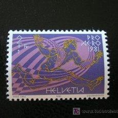 Sellos: SUIZA 1981 AEREO IVERT 48 *** PRO AEREO - ICARO. Lote 9647203