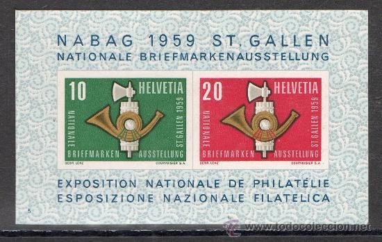 SUIZA AÑO 1959 - YV HB 16*** EXPOSICIÓN FILATÉLICA NACIONAL NABAG'59 - CORREOS (Sellos - Extranjero - Europa - Suiza)