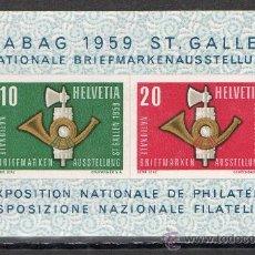 Sellos: SUIZA AÑO 1959 - YV HB 16*** EXPOSICIÓN FILATÉLICA NACIONAL NABAG'59 - CORREOS. Lote 26876344