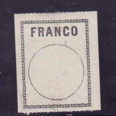 Sellos: SUIZA FRANQUICIA 8 CON CHARNELA, . Lote 18215368