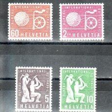Sellos: SUIZA SERVICIO 369/74 SIN CHARNELA, B.I.T., OFICINA INTERNACIONAL DEL TRABAJO,. Lote 18159972