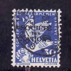 Sellos: SUIZA SERVICIO 81 USADA, SOBRECARGADO, SOCIEDAD DE NACIONES,. Lote 18863919