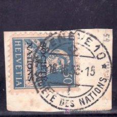 Sellos: SUIZA SERVICIO 54 SOBRE FRAGMENTO MATASELLO SOCIEDAD DE NACIONES GINEBRA, SOBRECARGADO,. Lote 20578389