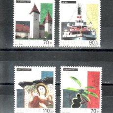 Sellos: SUIZA 1609/12 SIN CHARNELA, PRO-PATRIA, BARCO, BIENES CULTURALES Y PAISAJES, . Lote 24439946
