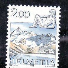 Sellos: SUIZA 1193 SIN CHARNELA, SIGNO DEL ZODIACO, VIRGO, . Lote 14189668