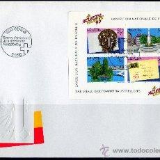 Sellos: SUIZA AÑO 1990 YV HB 26 SPD - EXPOSICIÓN NACIONAL FILATÉLIA GINEBRA'90 . Lote 27458169