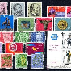 Sellos: SUIZA AÑO 1974 YV 958/75 + B22***. Lote 26827118