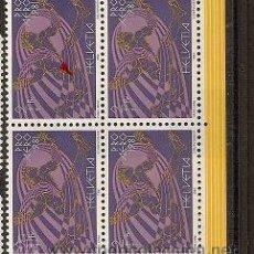 Sellos: SELLOS DE SUIZA ZUMSTEIN AEREO 48 AÑO 1981. Lote 25727872