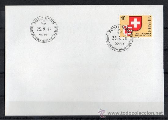 SUIZA - SPD - AÑO 1978 - JURA 23º CANTÓN SUIZO - BANDERAS (Sellos - Extranjero - Europa - Suiza)