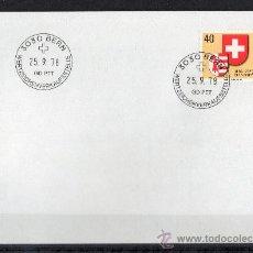 Stamps - SUIZA - SPD - AÑO 1978 - JURA 23º CANTÓN SUIZO - BANDERAS - 14921912