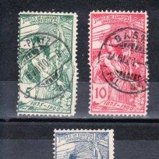 Sellos: SUIZA 86/8 USADA, U.P.U., 25º ANIVERSARIO DE LA UNION POSTAL UNIVERSAL, . Lote 17198122