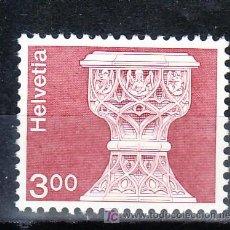 Sellos: SUIZA 1090 SIN CHARNELA, PILA BAUTISMAL DE LA IGLESIA DE SAN MAURICIO EN SAAMEN . Lote 17201316