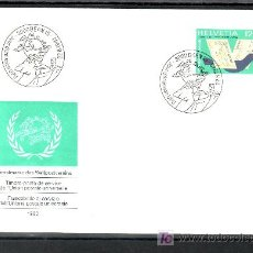 Sellos: SUIZA SERVICIO 462 PRIMER DIA, U.P.U., UNION POSTAL UNIVERSAL, . Lote 18320089